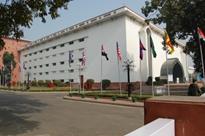 vigyan-bhavan-1